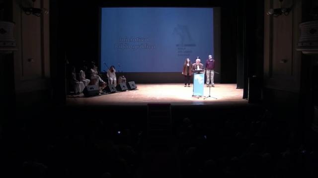 Entrega do Premio á Iniciativa bibliográfica